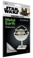 Metal Earth Premium Series The Child Model Kit | Buy now at The G33Kery - UK Stock - Fast Delivery